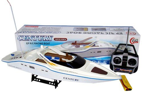 8. RC SYMA Century RC Racing Yacht