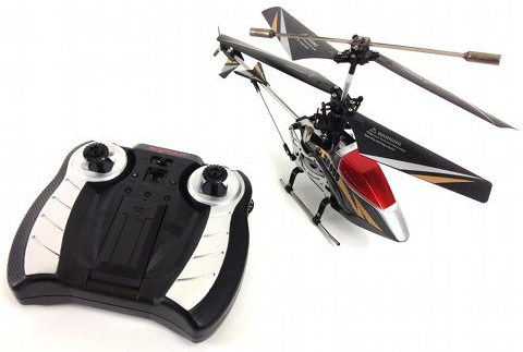 5. Syma S800G 4 Channel Remote Control Helicopter