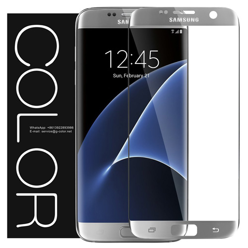 #14. Samsung Galaxy S7 Edge Glass 3D Screen Protector